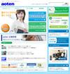Aoten_top